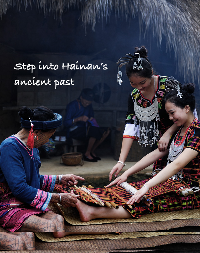 Hainan Official Tourism Information Website